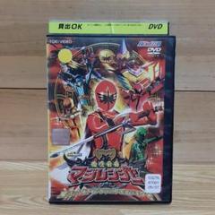 """Thumbnail of """"魔法戦隊マジレンジャー 魔法合体!マジドラゴン DVD"""""""