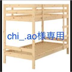 "Thumbnail of ""IKEA 2段ベッド MYDALミーダル"""