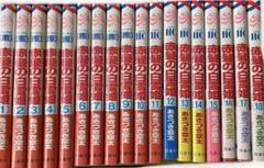 "Thumbnail of ""赤髪の白雪姫 1〜18巻+首の姫と首なし騎士1〜3巻"""