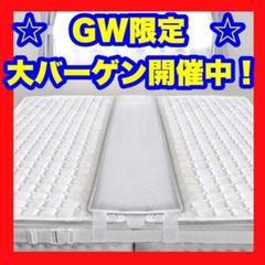 "Thumbnail of ""【レビュー紹介♡】すきまパッド マットレスバンド パッド幅30cm"""