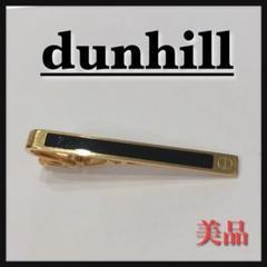 """Thumbnail of """"☆dunhill☆ ダンヒル オニキス ネクタイピン ブラック ゴールド 男性"""""""