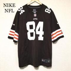"Thumbnail of ""NFL ユニフォーム BROWNS ゲームシャツCAMERON #84 NIKE"""