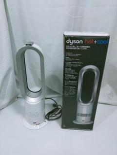 """Thumbnail of """"Dyson AM05 hot&cool ホワイト×シルバー 扇風機 ダイソン"""""""