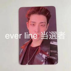 "Thumbnail of ""ASTRO ever line 当選者 mj"""