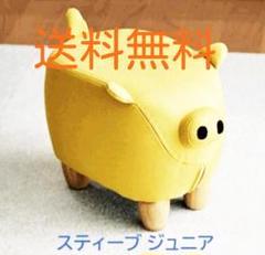 "Thumbnail of ""モチーフスツール「ぶた - Steve Jr.」 マスタード"""