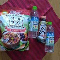 "Thumbnail of ""(SALE)GREEN DAKARA600ml(2本)"""