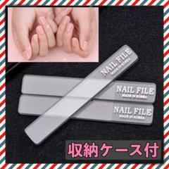 "Thumbnail of ""ネイルシャイナー ネイルファイル 爪やすり ガラス製 爪磨き ケース付き"""