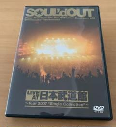 """Thumbnail of """"SOUL'd OUT LIVE AT 日本武道館 Tour 2007 DVD"""""""