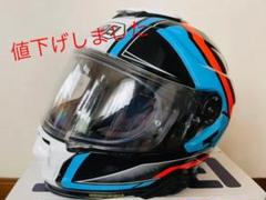 "Thumbnail of ""SHOEI  GT-Air II HASTE"""