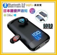 "Thumbnail of ""⚽ Bluetooth イヤホン ワイヤレス イヤフォン モバイルバッテリー"""