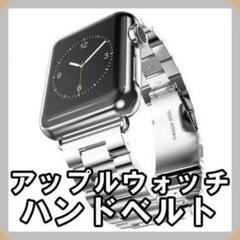 """Thumbnail of """"C【アップルウォッチ】バンド ベルト 高級感 シルバー mh0019"""""""