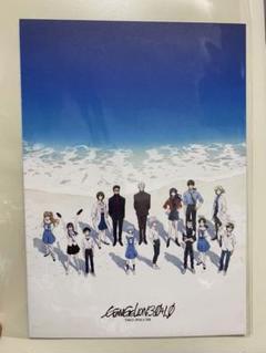 "Thumbnail of ""エブァンゲリオン 映画特定 【非売品】"""