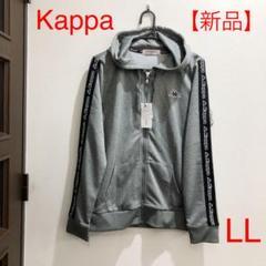 "Thumbnail of ""【新品】Kappa*ジップアップパーカー"""