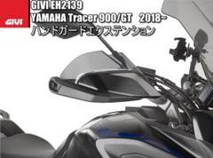 """Thumbnail of """"GIVI EH2139 ヤマハ Tracer900 GT ハンドガード M068"""""""