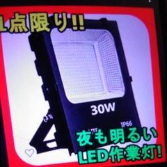 "Thumbnail of ""投光器50w昼光色作業灯6000k,120度防水加工フラッドライト"""