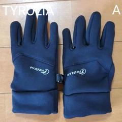 "Thumbnail of ""TYROLIA 子供用手袋 A"""