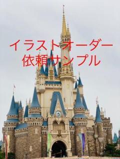 "Thumbnail of ""イラストオーダー依頼専用 購入禁止"""