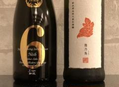 "Thumbnail of ""新政酒造 No.6 S-type & 陽乃鳥"""