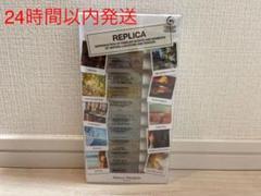 """Thumbnail of """"【新品未使用】メゾンマルジェラ ディスカバリーセット 香水 2ml 10本セット"""""""