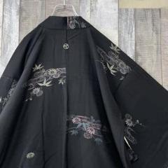 "Thumbnail of ""vintage 着物カーディガン ハーフコート ブラック 羽織り 花柄 刺繍"""