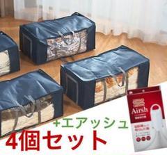"""Thumbnail of """"スピードキューブ 圧縮袋 4つ + エアッシュ"""""""