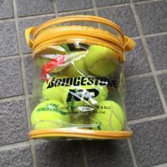 """Thumbnail of """"ブリヂストンNP硬式ボール9個とテニストレーナーのセット"""""""