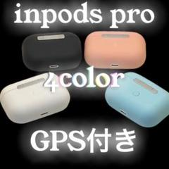 "Thumbnail of ""inpods pro ワイヤレスイヤホン タッチ式 プレゼント ピンク `"""