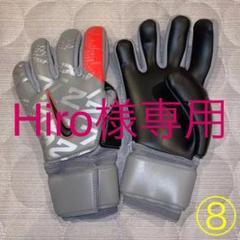 "Thumbnail of ""【Hiro様専用】ナイキ  プロモ プレミア キーパーグローブ GKグローブ ⑧"""