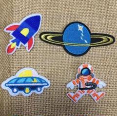 """Thumbnail of """"ワッペン 宇宙 4枚セット 男の子 幼稚園 保育園 アイロン UFO ロケット"""""""
