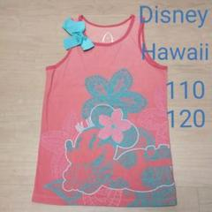 "Thumbnail of ""Disney  ディズニー アウラニ ハワイ  ミニー タンクトップ 110"""