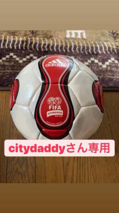 "Thumbnail of ""adidas  FIFA approved"""