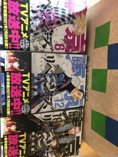 "Thumbnail of ""東京リベンジャーズまとめ売り"""