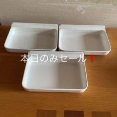 "Thumbnail of ""LIXIL 浴室 収納棚3つ"""