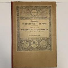 "Thumbnail of ""Epoques Directoire Empire"""