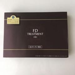 "Thumbnail of ""TBC FDトリートメント 2剤型美容液 4セット入"""