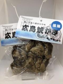 "Thumbnail of ""広島焼き牡蠣 藻塩 2袋セット"""