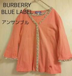 """Thumbnail of """"BURBERRY BLUE LABEL バーバリーブルーレーベル アンサンブルM"""""""