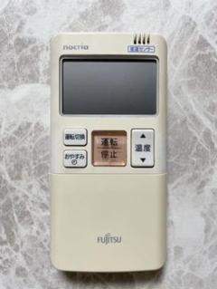 """Thumbnail of """"富士通ノクリア エアコンリモコン AR-FBA1J"""""""