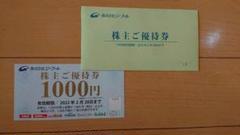 "Thumbnail of ""■ジーフット■株主優待券 1000円券1枚"""