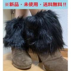 "Thumbnail of ""即購入歓迎商品♬新品♬今注目の♬ファー付ブーツカバーショート(ブラック)(^^♪"""