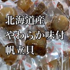 "Thumbnail of ""珍味 北海道産 やわらか味付帆立貝"""