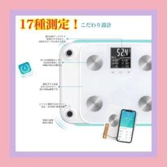 """Thumbnail of """"体脂肪計 新品未使用 新生活 健康グッズ"""""""