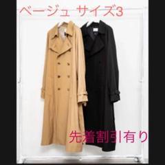 "Thumbnail of ""【定価71,500円からの↓  】MB RePLAY トレンチコート"""