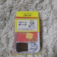 """Thumbnail of """"パラドゥ チーク CO(コーラル) 4g"""""""