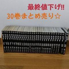 "Thumbnail of ""黒執事 30巻まとめ売り!!"""