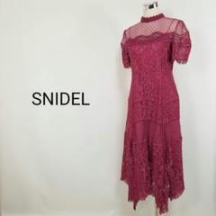 スナイデルSNIDEL総レースボリュームワンピース総柄ドレス1サイズMインナー付