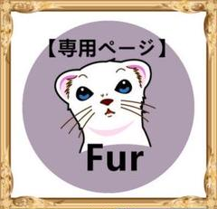 "Thumbnail of ""新品★限定☆至福の肌触り ♪ レッキス の マフラー ♪毛皮ファー"""