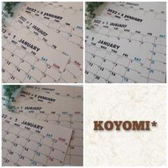 "Thumbnail of ""横型A4カレンダー"""