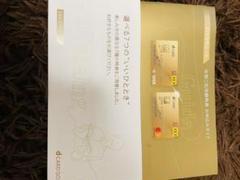 "Thumbnail of ""dカード 年間利用特典 ¥22,000分"""