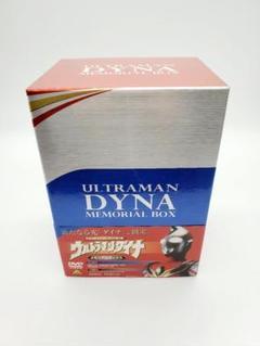 """Thumbnail of """"ウルトラマンダイナ メモリアルボックス DVD BOX"""""""
